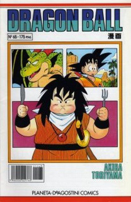 Dragon Ball. Planeta DeAgostini 1992. Nº 65